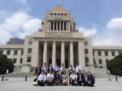 日本の中心で大局観を養う事業