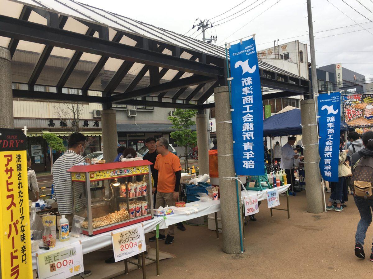 5月13日(日) 新津あおぞら市場に出店しました
