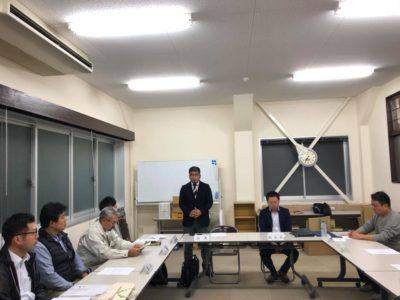 11月役員会を開催