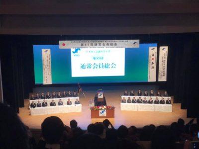 第36回全国会長研修会 とかち帯広会議に参加