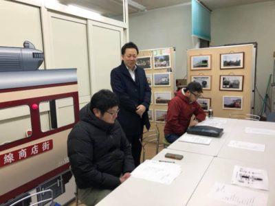 平成31年度役員予定者会議を開催