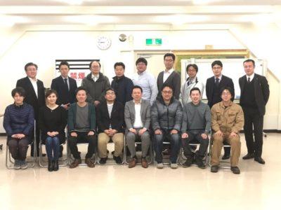 3月定例役員会を開催