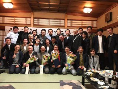 平成30年度 新津YEG卒業式を開催