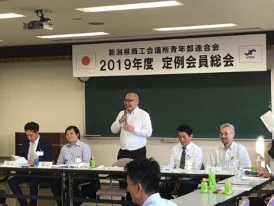 【第1回新潟県連役員会・総会開催】