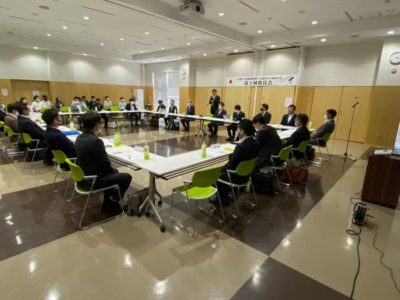 【新潟県商工会議所青年部連合会 令和3年度 第2回役員会】